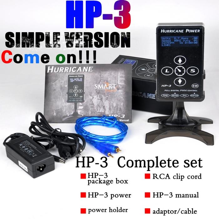 Smart Touch Hurricane Tattoo Power Supply HP-3®