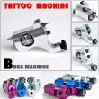 100% New Rotary Tattoo Machine (Stealth)